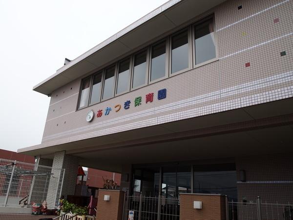 【福岡】「あかつき保育園」虐待音声データの内容・・・。これはガチでキツイ・・・・・のサムネイル画像