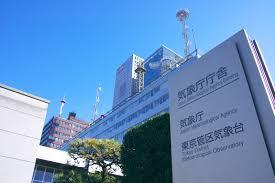 【速報】気象庁、17時から暑さに対する「緊急記者会見」へ!!!!!!!!!!!のサムネイル画像