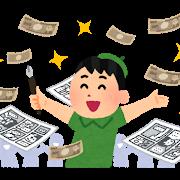 """【こち亀】漫画家・秋本治(66)が """"ジャンプ史上初"""" の快挙!!!!!のサムネイル画像"""