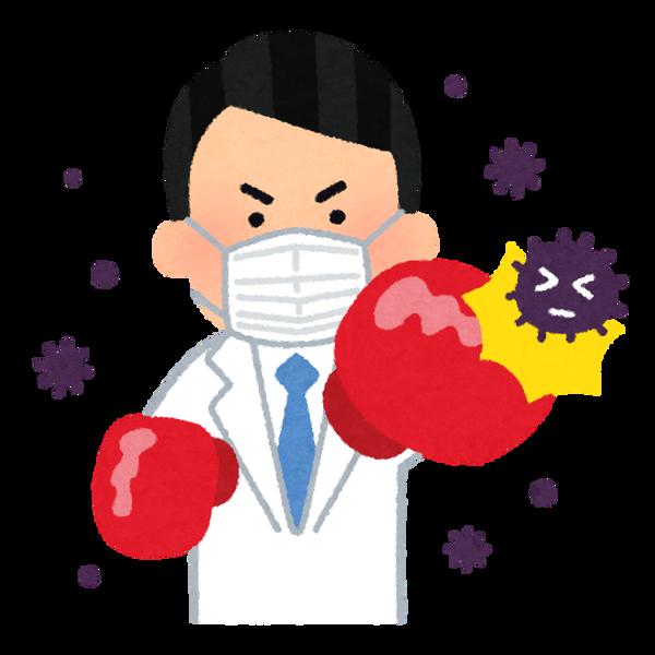【ワク信勝利】「ワクチンは発症と重症化を抑えるだけで、感染予防効果はない!」 →ありましたwwwwwwwwwのサムネイル画像