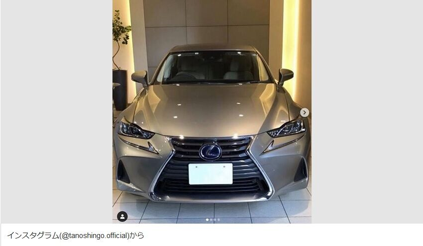 """【画像】楽しんごさん、""""高級車""""の売却を告知!!!驚愕のお値段wwwwwのサムネイル画像"""