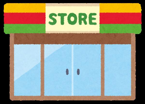 【速報】セブンイレブン本部、店舗に最終通告!!!!!のサムネイル画像