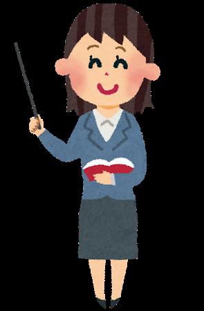 【えぇ…】女性教諭、男子生徒に「がんばったらご褒美をあげる」→結果wwwwwwwwwwwwwwwwwwのサムネイル画像