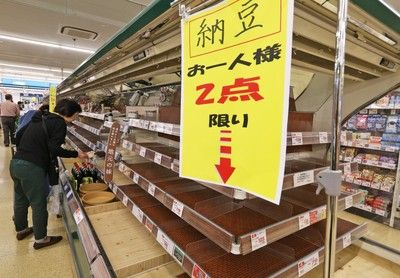 【衝撃】「コープさっぽろ」、北海道電力に賠償請求!!!→ その理由が・・・・・のサムネイル画像