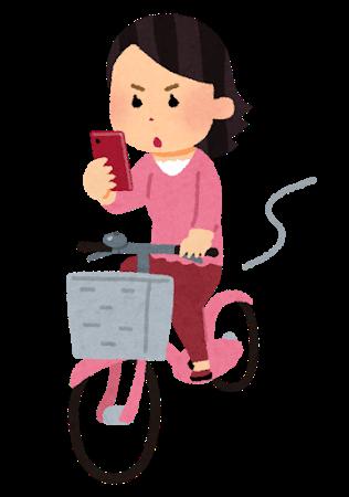 【賠償1億?】スマホ見ながら自転車の女子高生、ガチでやらかしてしまう・・・・・のサムネイル画像