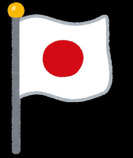 """【速報】内閣府、クールジャパンアンバサダーに""""この人""""を任命!!!!!のサムネイル画像"""