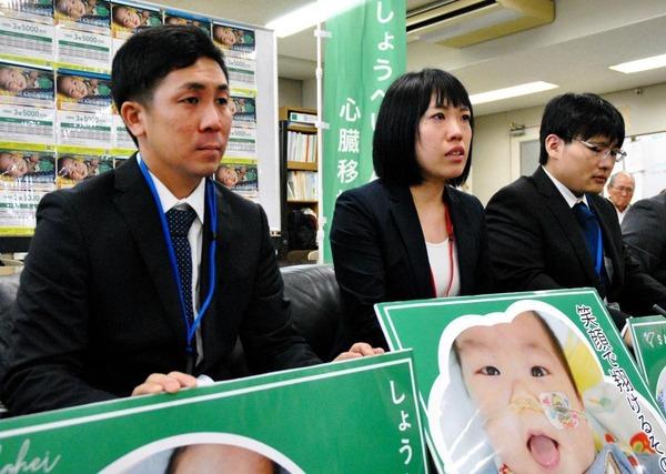 【兵庫】心臓病の1歳児、両親が渡米移植へ寄付募る!!!→ 必要な総額が・・・・・のサムネイル画像