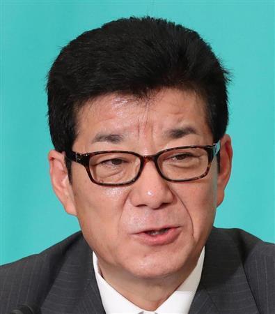 【速報】NHK受信料、大阪市も「払わない」wwwwwwwwwwwwwwwwwwwwwwwwwのサムネイル画像