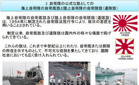【速報】韓国、日本政府のホームページに ブ チ ギ レ wwwwwwwwwwwwwwwwwwwwのサムネイル画像
