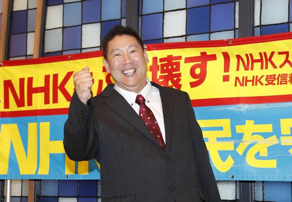 """【速報】NHK、N国・立花党首に""""宣 戦 布 告""""wwwwwwwwwwwwwwwwwwwwwwwwのサムネイル画像"""