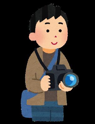 """【悲報】子供を勝手に """"○○"""" する「カメラおじさん」が問題視されるwwwwwのサムネイル画像"""