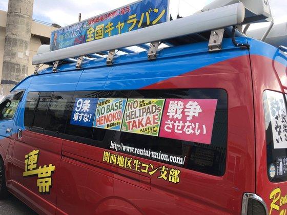 【速報】関西生コン支部、幹部ら逮捕キタ━━━━(゚∀゚)━━━━!!!! → その理由が・・・・・のサムネイル画像