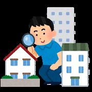 【画像】都民「夢のマイホーム建てました!!」← うそだろ・・・・・のサムネイル画像