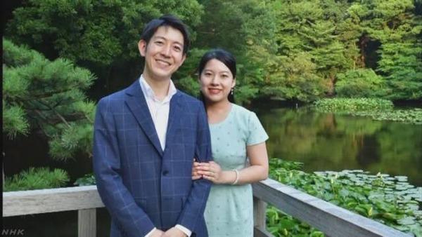 【皇室】絢子さまと守谷さん、「納采の儀」→ 婚約が正式決定!!!!のサムネイル画像