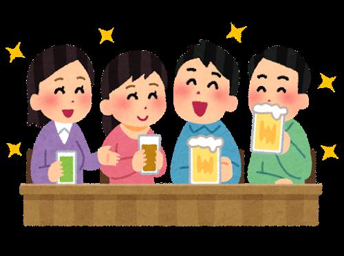 【動画】高学歴さん、飲み会でやらかしてしまうwwwwwのサムネイル画像