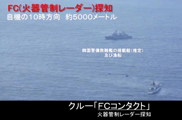 【速報】日本、韓国と協議!!!→ アレを提出した模様wwwwwwwwwwwwwwwwwwのサムネイル画像