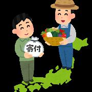 """【大阪】泉佐野市、""""ふるさと納税"""" に参加しようとした結果wwwwwのサムネイル画像"""