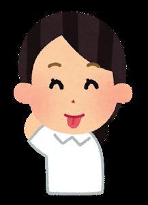 【厚労省】クラスター対策班、感染の「媒介」を指摘!!!→ その内容がwwwwwのサムネイル画像