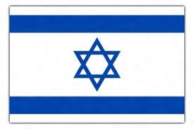 【速報】イスラエル政府「トランプ高原」wwwwwwwwwwwwwwwwwwwwwwwwのサムネイル画像