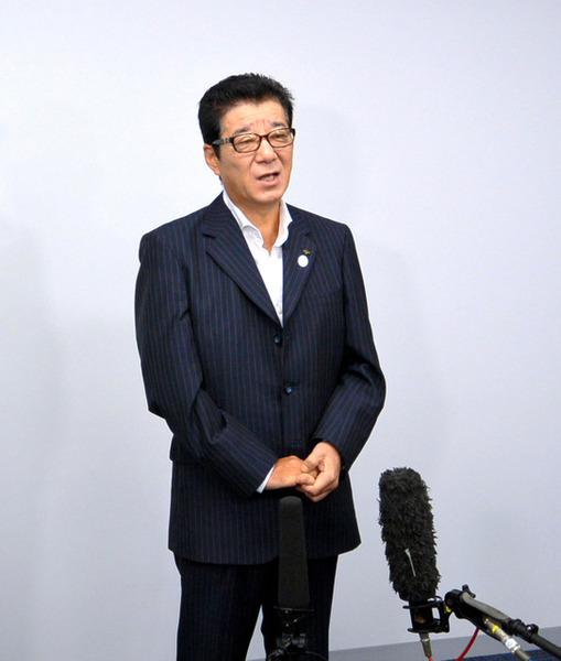 【台風21号】大阪府・松井知事「関空が今の状況に至っているのは人災」→ その理由が・・・・・のサムネイル画像