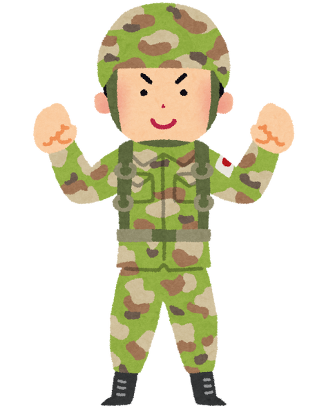 【脱落者続出】陸自隊員、最も過酷な訓練から帰還!!!!!!!