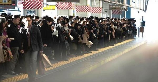 【朗報】東京都さん、通勤ラッシュを減らすための画期的な政策がこちらwwwwwwwwwwwwwのサムネイル画像