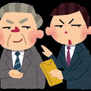 """【唖然】関西電力、""""管理体制"""" がずさんすぎた結果wwwwwのサムネイル画像"""