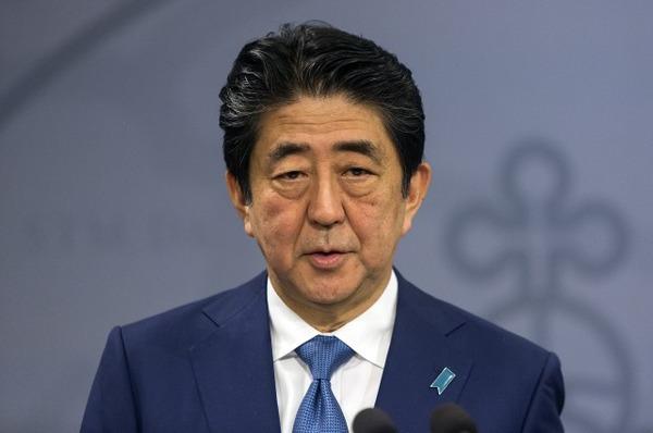 """【!!】海外メディアによる、トランプ氏 """"来日"""" に対する安倍首相への「見解」がwwwwwwwwwwwwwwwwwwのサムネイル画像"""