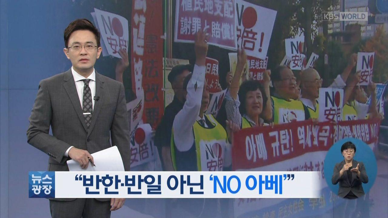 """【画像】韓国のテレビ局、うっかり""""ハッシュタグ工作""""の書類を映してしまうwwwwwwwwwwwwwwwwwwwwwwww のサムネイル画像"""