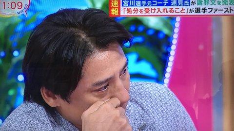 【体操】塚原千恵子を批判した池谷幸雄に、坂上忍「謝りなさい!」→ その結果wwwwwwwwwwwwwwwwwのサムネイル画像