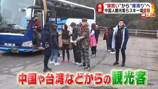 【画像】日本のスキー場、ほとんど中国人wwwwwwwwwwwwwwwwのサムネイル画像