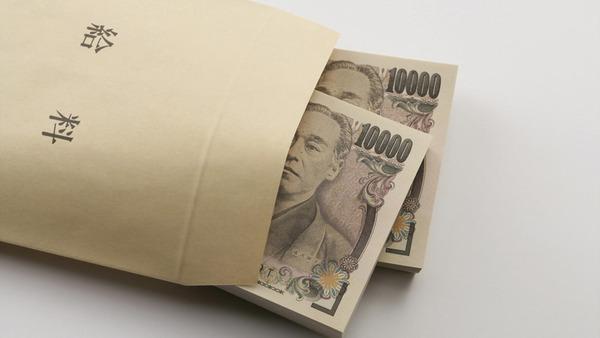 【悲報】日本人の給与が永遠にショボい理由wwwwwwwwwwwwwwwwのサムネイル画像