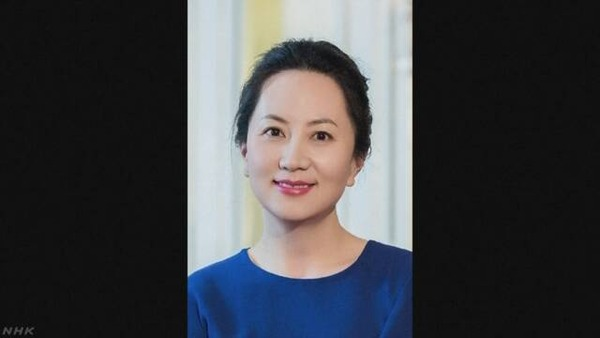 【速報】中国政府、カナダ大使を緊急召還!「直ちに釈放せよ!! さもなくば・・・」のサムネイル画像