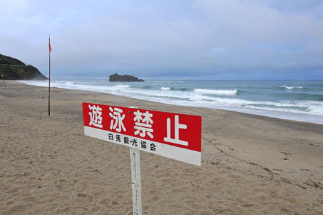 """【驚愕】外国人「 """"遊泳禁止"""" の海で泳ぎ、溺れている人が居るとする」→ その内容が・・・・・のサムネイル画像"""