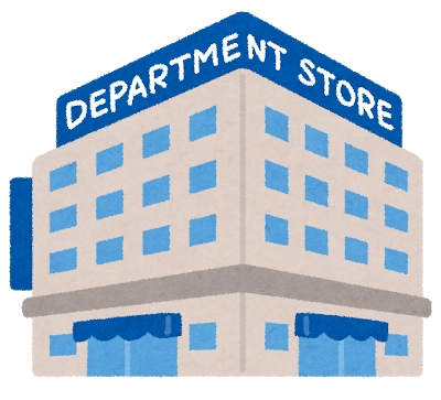 tatemono_department_store (2)