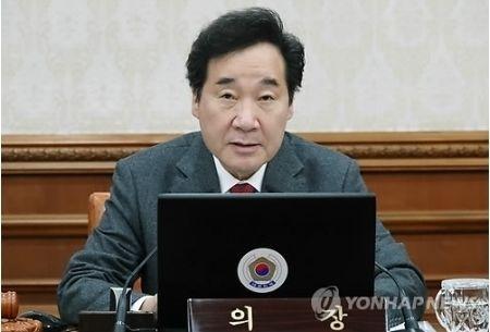 【徴用工判決】韓国首相、韓国政府の立場を表明wwwwwwwwwwwwwwwwwwwwwwwのサムネイル画像