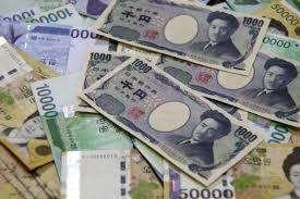 【通貨スワップ】韓国、要請 → 日本、無視 → 韓国人ブチギレ → その結果wwwwwwwwwwのサムネイル画像