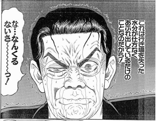 【愕然】小林よしのりが語るNGT48事件の闇www これはガチでヤバいwwwwwwwwwwwwwwのサムネイル画像