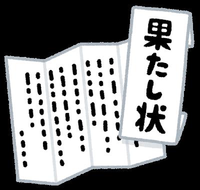 hatashijou_open