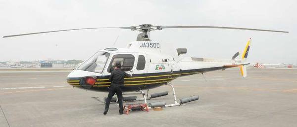 【速報】沖縄でヘリが墜落 のサムネイル画像