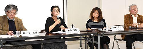 【衝撃】 シンポジウム「沖縄は大日本帝国の被害を受けた!!!」→ その内容が・・・・・のサムネイル画像