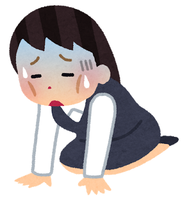 """【速報】厚労省が発表。7月の """"実質賃金"""" がやばい!!!!!のサムネイル画像"""