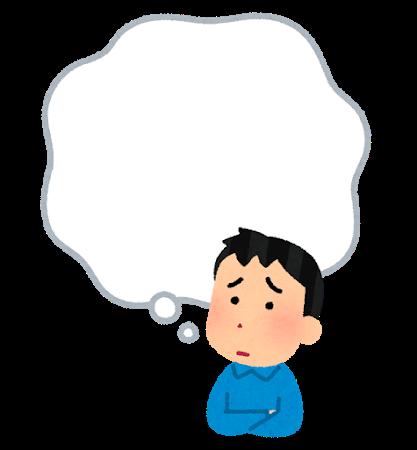 【不倫】太田光さん「みんな責めすぎ…」→その結果wwwwwのサムネイル画像