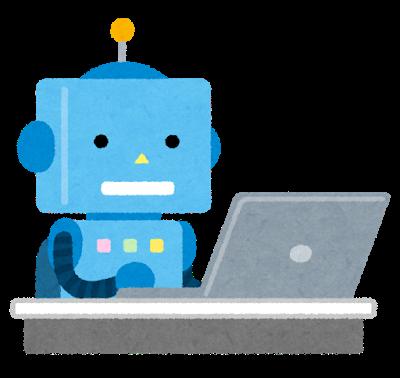 ai_computer_sousa_robot