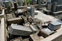 【愛媛】墓300基を倒した犯人か? 仏像壊した疑いで無職を逮捕!!!→ なお、国籍がwwwwwwwwwwwwwwのサムネイル画像