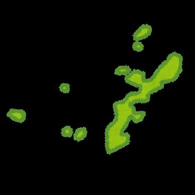 【沖縄】玉城デニー知事、自衛隊に災害派遣要請!!!!!のサムネイル画像