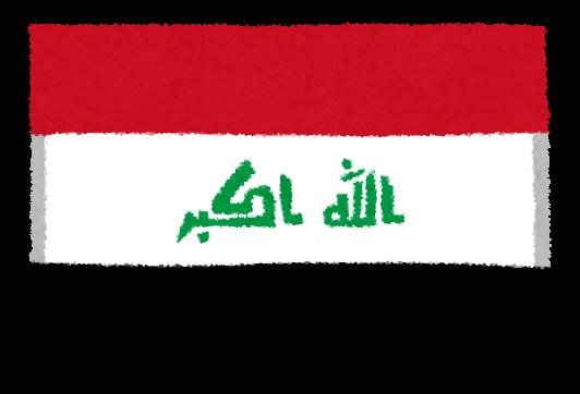 【速報】イラク「攻撃のタイミングで連絡があった」のサムネイル画像