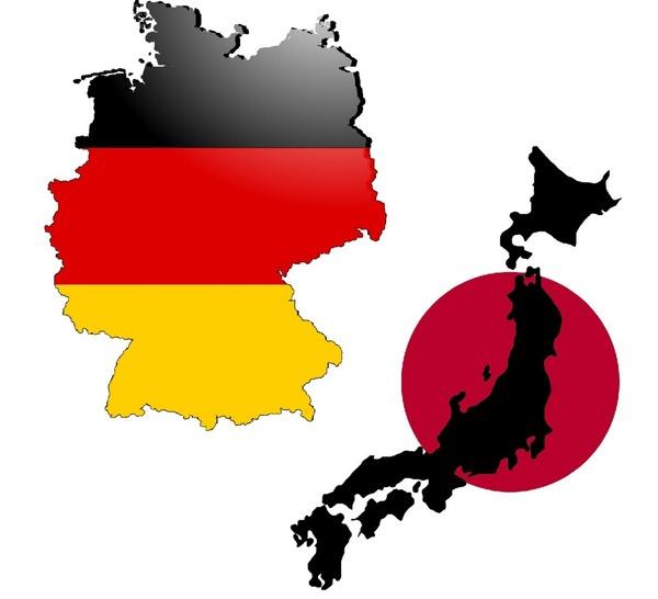 【悲報】北朝鮮さん、日本とドイツを比べた結果wwwwwwwwwwwwwwwwwwwwwのサムネイル画像