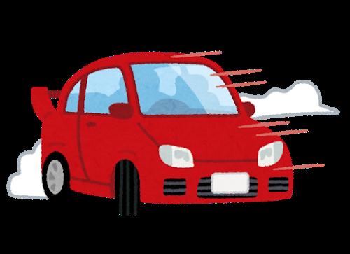 【動画】スポーツカー、被害者の目の前で盗まれてしまう…!!!!!!!!のサムネイル画像