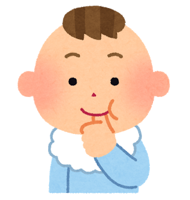 【速報】小泉進次郎さんの長男の名前がコチラ!!!!!のサムネイル画像